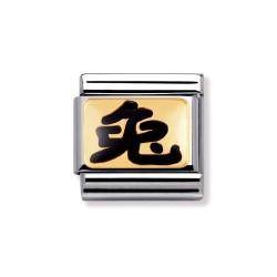Nomination 030227/02 Charm Classic Gold Chinesisches Tierkreiszeichen Rabbit