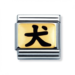 Nomination 030227/05 Charm Classic Gold Chinesisches Tierkreiszeichen Dog