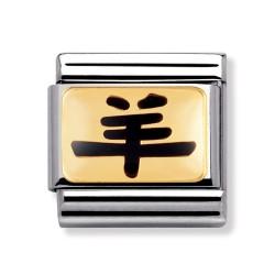 Nomination 030227/07 Charm Classic Gold Chinesisches Tierkreiszeichen Ziege