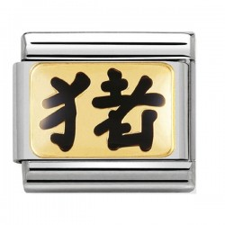 Nomination 030227/10 Charm Classic Gold Chinesisches Tierkreiszeichen Pig