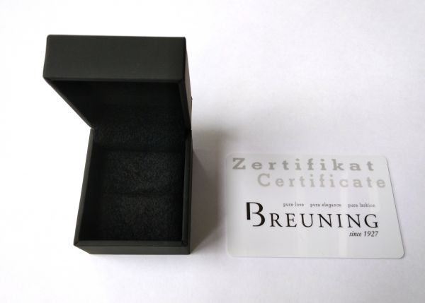 Breuning 41/85127-9 Ring Brillant 0,10 ct W-si 14 kt Gelbgold